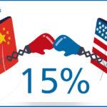 La industria digital crecerá un 15% en 2021, con China cada vez más cerca de Estados Unidos