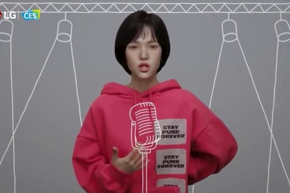 Reah Keem, la influencer virtual de LG