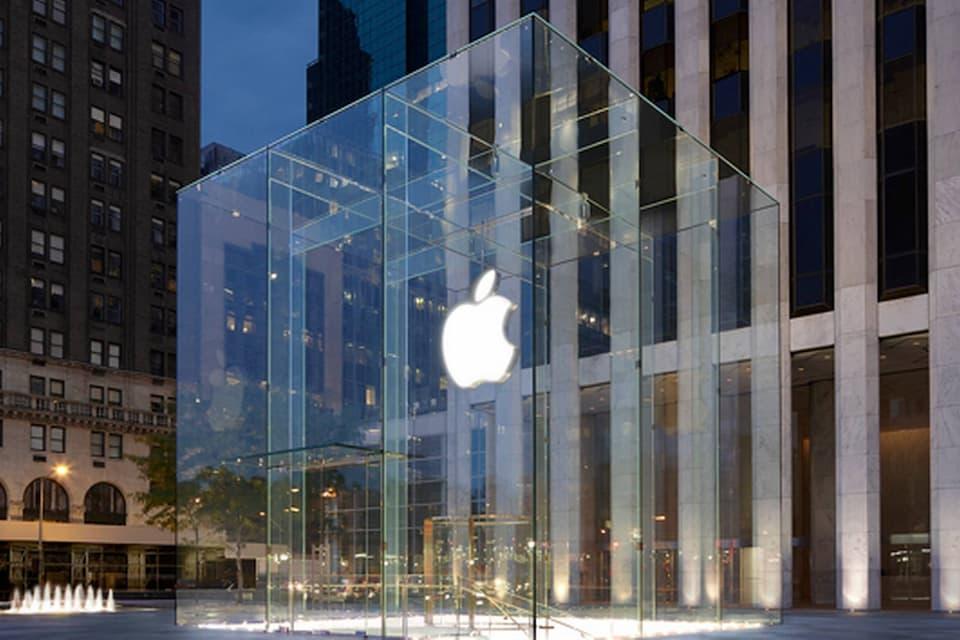 Resultados Apple Q1 2021