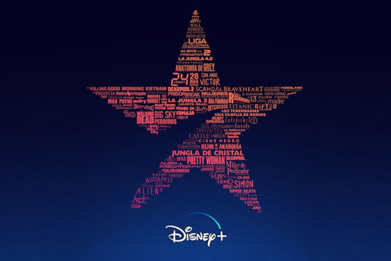 Disney ha confirmado el lanzamiento en España de Star, el nuevo servicio de Disney Plus que se estrenará el 23 de febrero