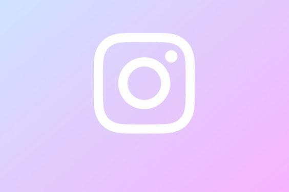 Así funciona el algoritmo de Instagram