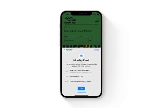 Más privacidad con iOS 15 de Apple